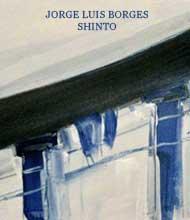 shinto-190x210