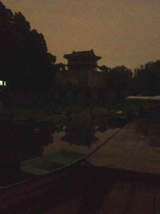 Setting sun in the Summer Palace